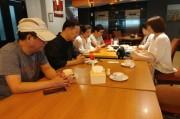 람풍 호텔에서의 아침 묵상과 기도